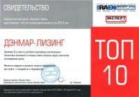 b_200_0_16777215_00_images_news_2014_svideteljstvo-ac-ekspert-ural.jpg